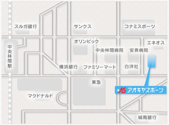 〒242-0007 神奈川県大和市中央林間4-16-3